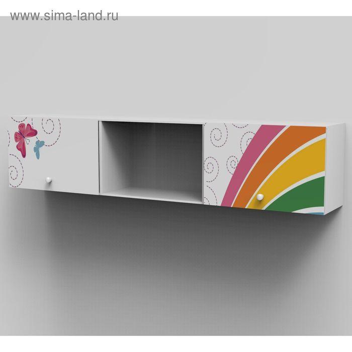 Шкаф многоцелевой надкроватный с двумя фасадами Грезы 1942*360*316 Белый