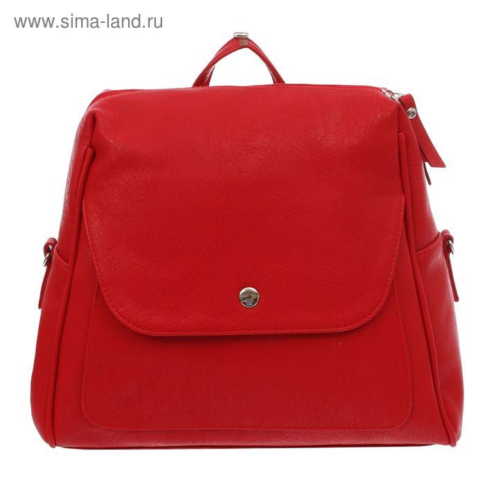 Рюкзак на молнии, 1 отдел, 2 наружных кармана, красный