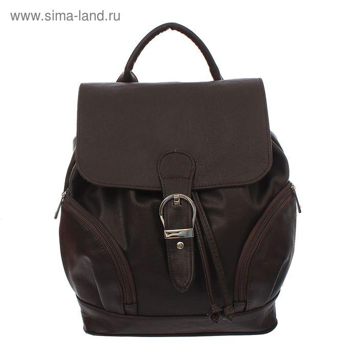 Рюкзак на молнии, 1 отдел, 3 наружных кармана, коричневый