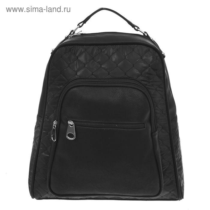 Рюкзак на молнии, 1 отдел, 3 наружных кармана, чёрный