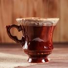 """Чашка """"Блиц"""" чайная, коричневая, 0,25 л"""