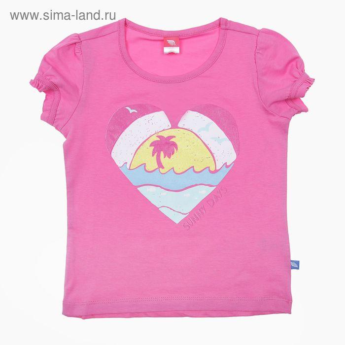 Футболка для девочки, рост 104 см, цвет розовый (арт.CSK 61050 (98))