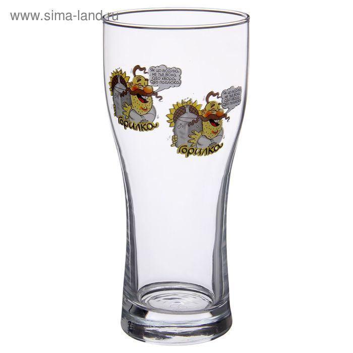 "Бокал для пива 500 мл ""Приколы"", рисунок МИКС"