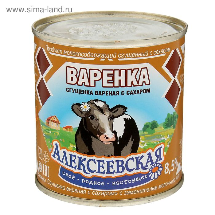 """Молоко сгущенное вареное с сахаром Варенка 8,5% ТМ """"Алексеевское"""", 370 г"""