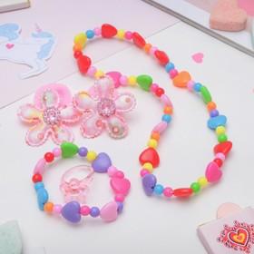 """Набор детский """"Выбражулька"""" 5 пред-тов: 2 резинки, бусы, браслет, кольцо, цветок с сердечком, цветной"""