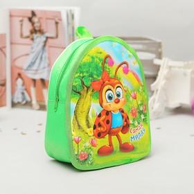 1dcd55c2f273 Рюкзаки детские в Бишкеке купить цена оптом и в розницу - стр. 2