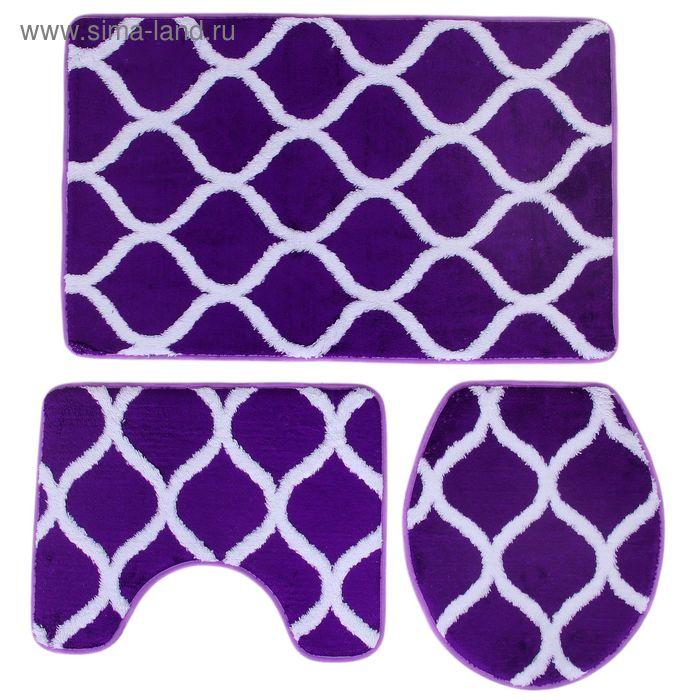 Набор ковриков для ванной и туалета, 3 шт, 50х80 см, 50х40 см, 36х43 см, цвет фиолетовый