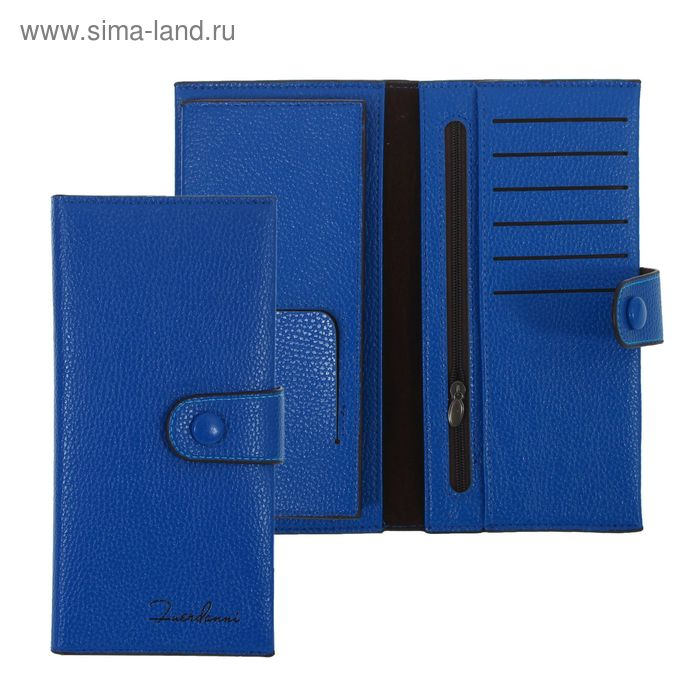 """Кошелёк женский на кнопке """"Реджина"""", 4 отдела, отдел для карт, синий"""