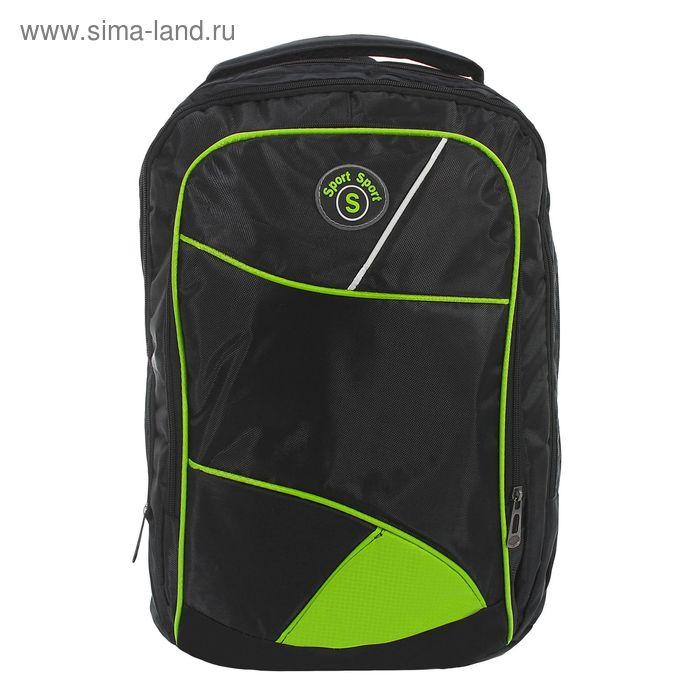 """Рюкзак молодёжный """"Уголок"""", 2 отдела, отдел для компьютера, 1 наружный и 2 боковых кармана, чёрный/зелёный"""