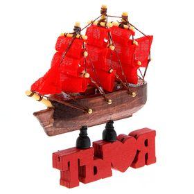 Корабль на фигурной деревянной подставке 'Ты и я', 9,5 см Ош