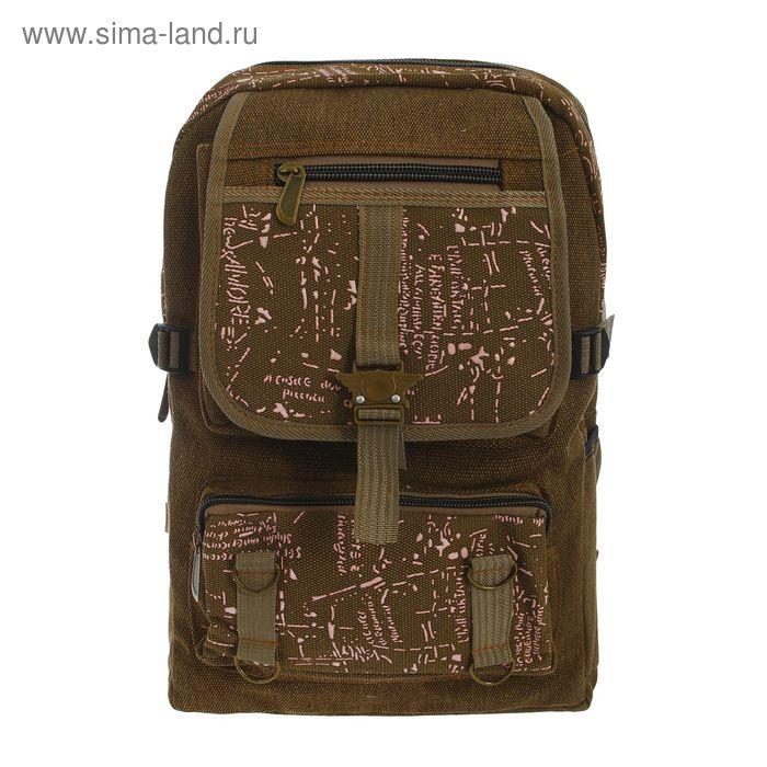 """Рюкзак молодёжный """"Техас"""", 1 отдел, 3 наружных кармана, коричневый"""