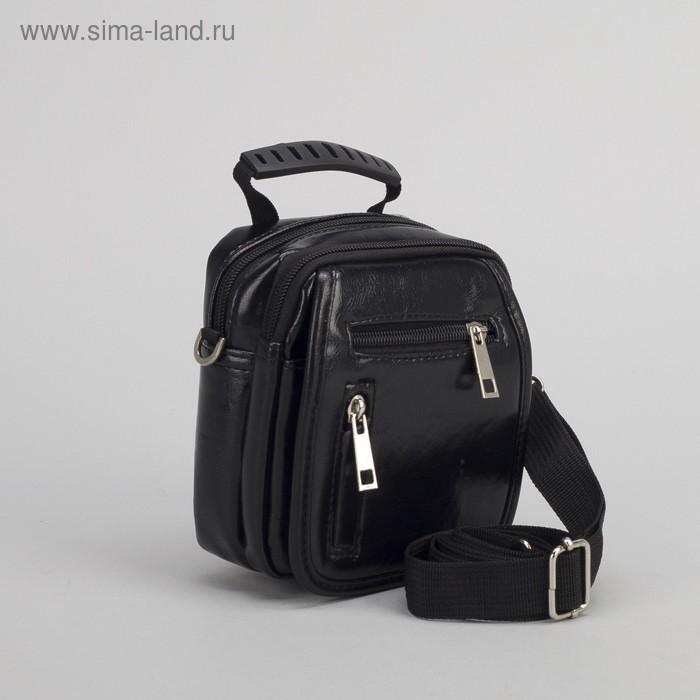Сумка мужская на молнии, 2 отдела, 3 наружных кармана, с ручкой, длинный ремень, чёрная