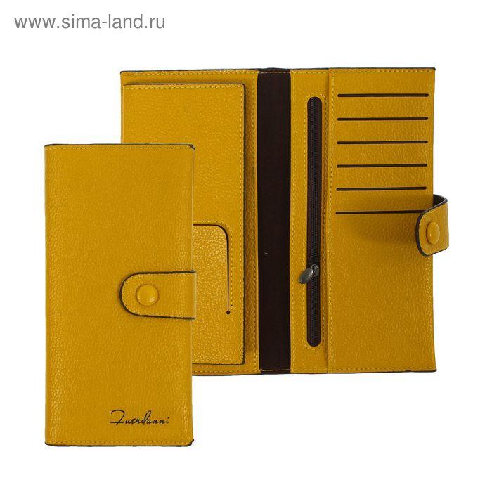 """Кошелёк женский на кнопке """"Реджина"""", 4 отдела, отдел для карт, жёлтый"""