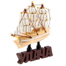 Корабль на фигурной деревянной подставке 'Удача', 9,5 см Ош