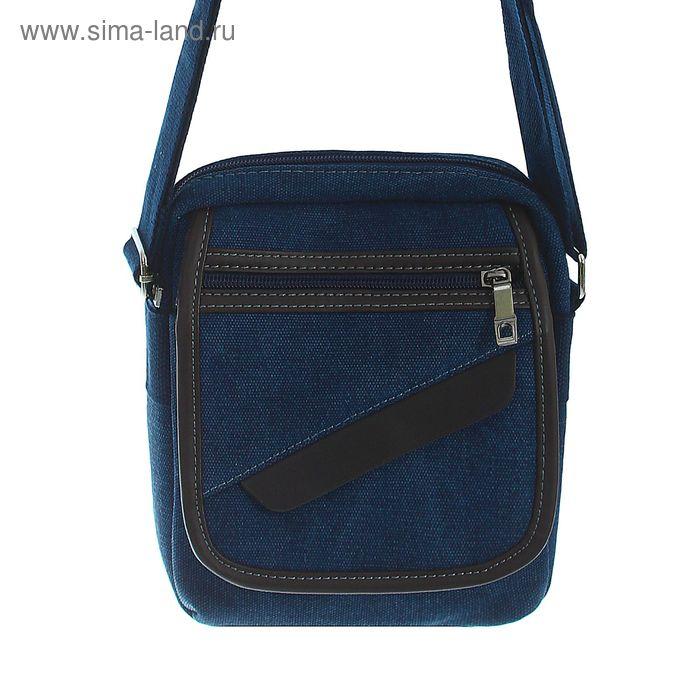 """Планшет мужской на молнии """"Стиль"""", 1 отдел, 2 наружных кармана, длинный ремень, синий"""