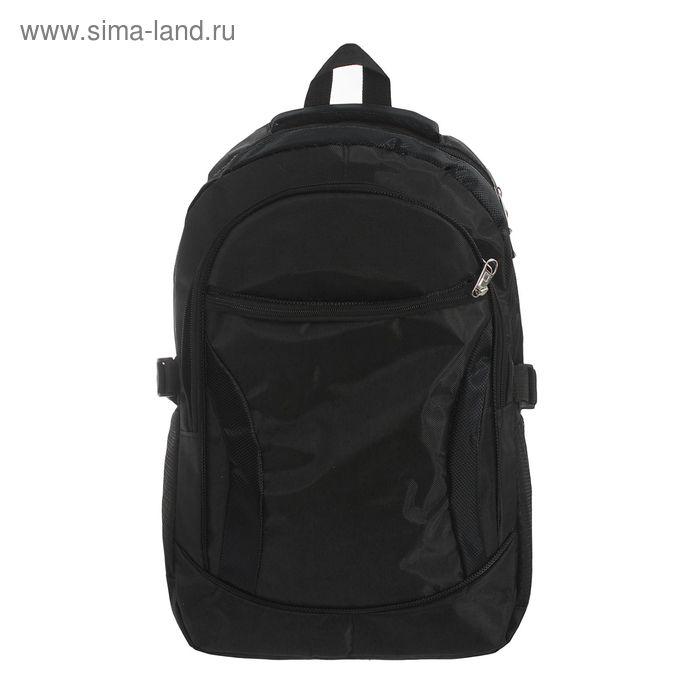 """Рюкзак молодёжный """"Хобби"""", 1 отдел, 2 наружных и 2 боковых кармана, чёрный"""