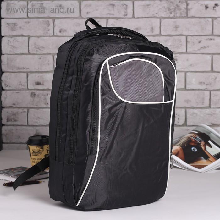 """Рюкзак молодёжный """"Спринт"""", 2 отдела, отдел для компьютера, 2 наружных и 2 боковых кармана, чёрный/серый"""