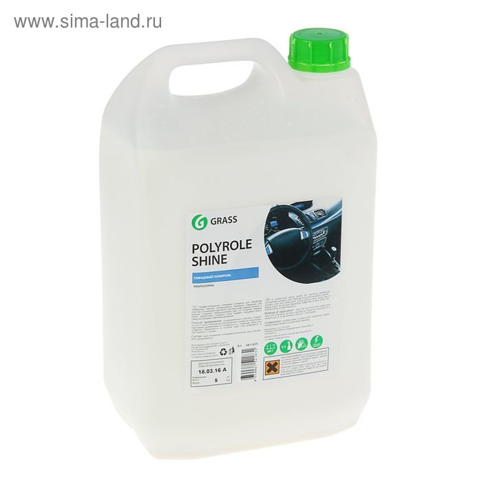 Средство полирующее и защитное для автомобиля Polyrole Shine, 5 кг