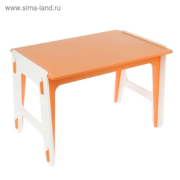 Детский стол ДШ №1, цвет оранжевый