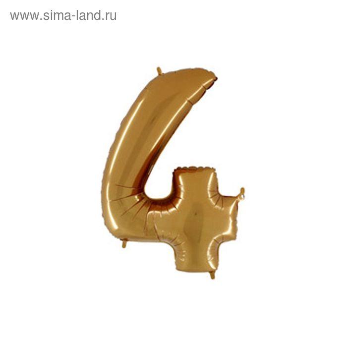 """Шар фольгированный 40"""" """"Цифра 4"""", цвет золотой"""