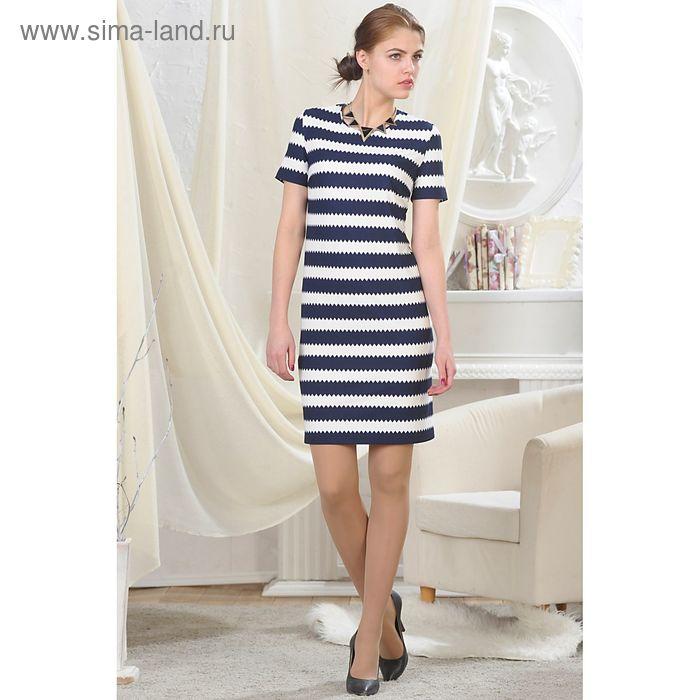 Платье женское, рост 164 см, размер 50, цвет тёмно-синий/белый (арт. 4727 С+)