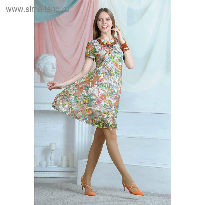 Платье, цвет молочный/зелёный/коралловый, размер 44, рост 164 см (арт. 4629)