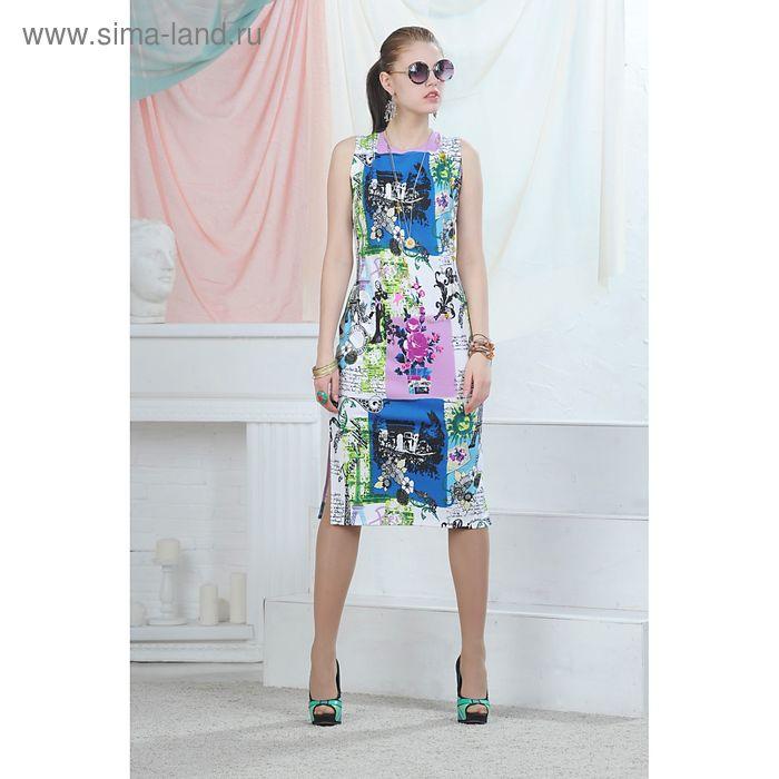 Платье, цвет синий, размер 52, рост 164 см (арт. 4702 С+)
