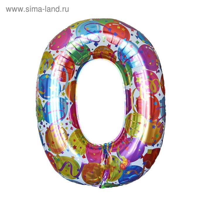 """Шар фольгированный 40"""" """"Цифра 0"""", шарики"""
