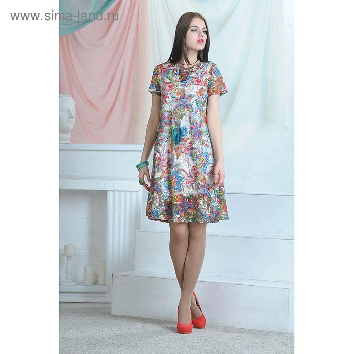 Платье, цвет молочный/синий/красный, размер 48, рост 164 см (арт. 4629а)