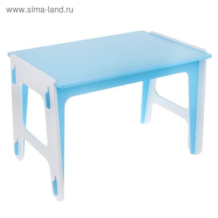 Детский стол ДШ №1, цвет голубой