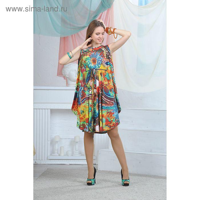 Платье, цвет зелёный/бордовый/горчичный, размер 46, рост 164 см (арт. 4637)