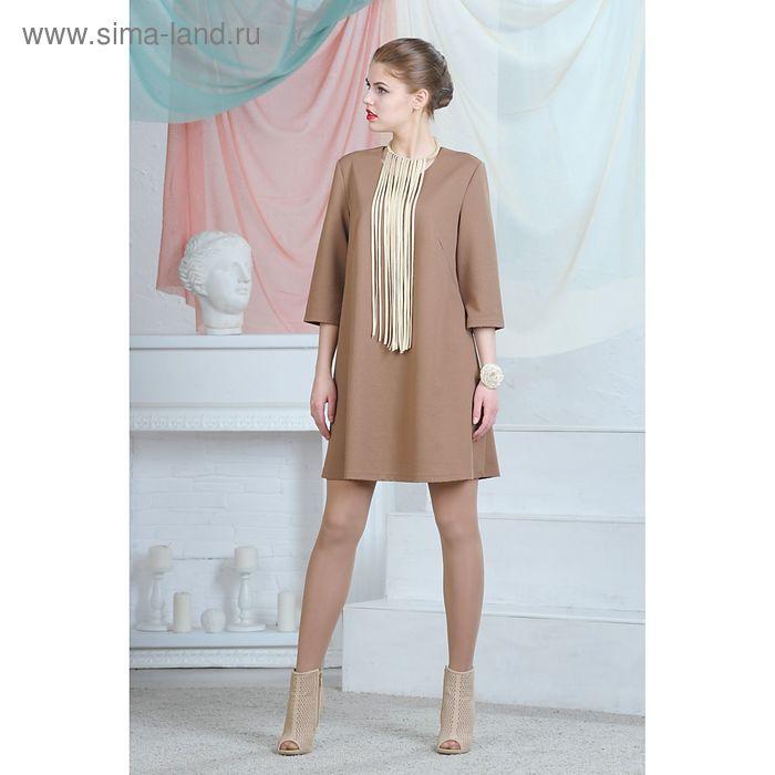 Платье, цвет бежевый, размер 52, рост 164 см (арт. 4686б С+)