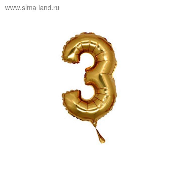 """Шар фольгированный 14"""" """"Цифра 3"""" для палочки, без клапана, цвет золотой"""