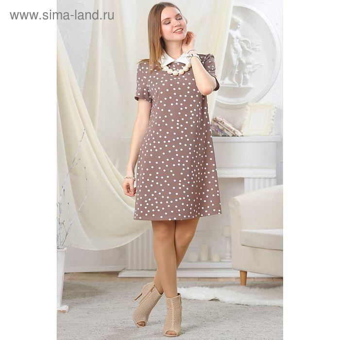 Платье женское, рост 164 см, размер 44, цвет бежевый/белый (арт. 4723)