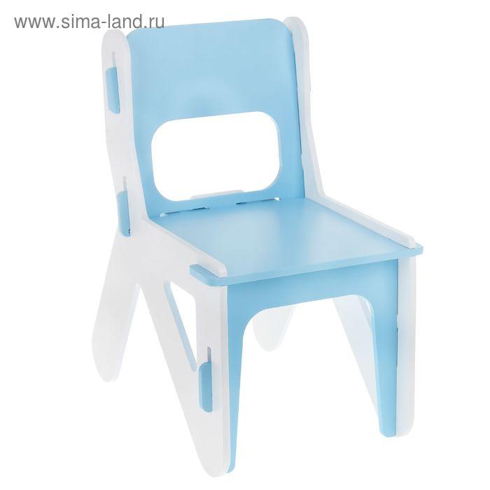 Детский стульчик ДШ №2, цвет голубой