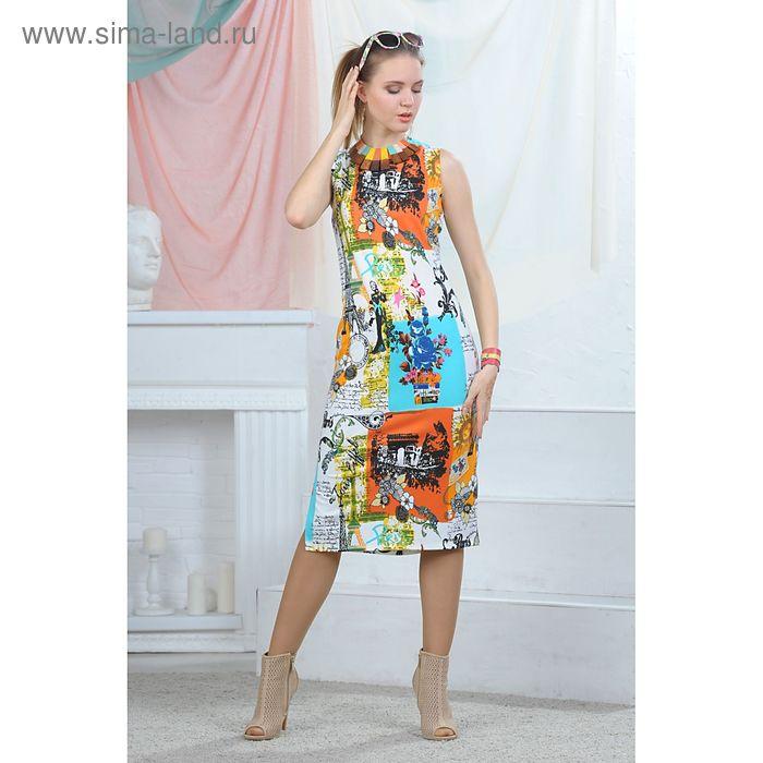 Платье, цвет мятный, размер 50, рост 164 см (арт. 4702а С+)