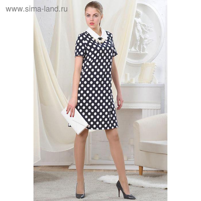Платье женское, рост 164 см, размер 48, цвет чёрно-белый (арт. 4725)