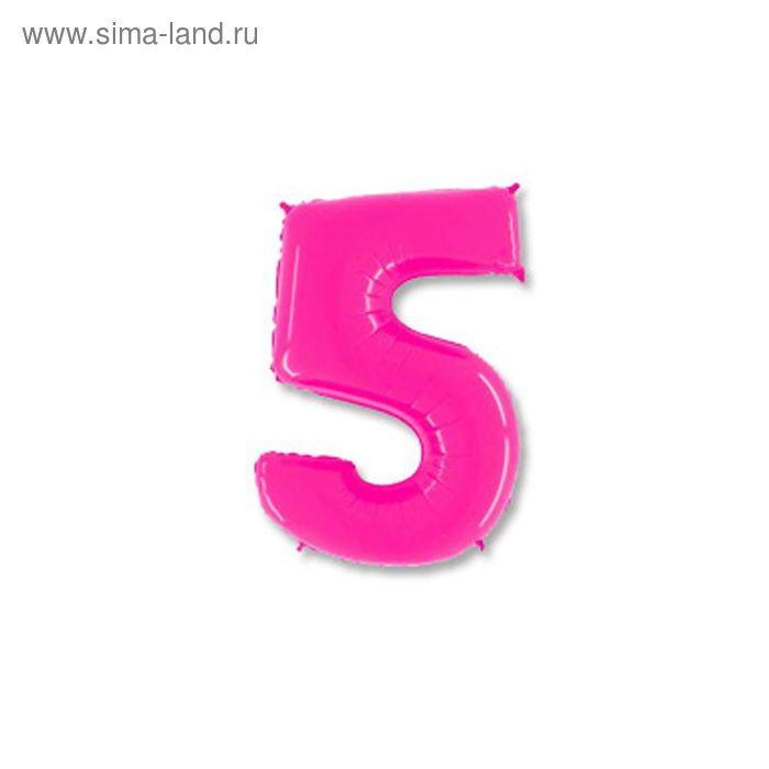 """Шар полимерный 40"""" """"Цифра 5"""", цвет ярко-розовый"""