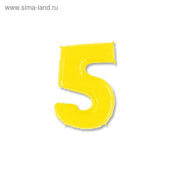 """Шар полимерный 40"""" """"Цифра 5"""", цвет ярко-жёлтый"""