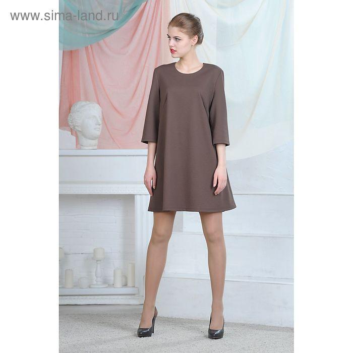 Платье, цвет шоколадный, размер 46, рост 164 см (арт. 4686а)