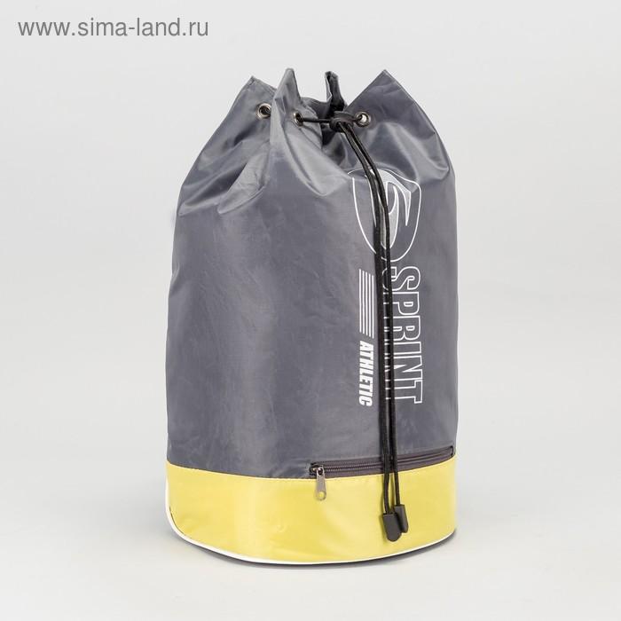 Рюкзак на стяжке шнурком, 1 отдел, МИКС