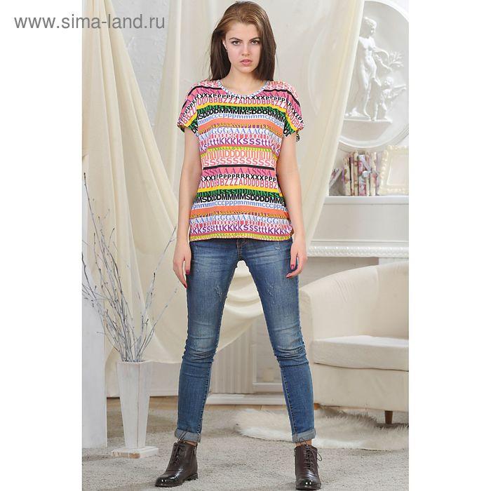 Блуза женская, рост 164 см, размер 52, цвет белый/розовый (арт. 4615)