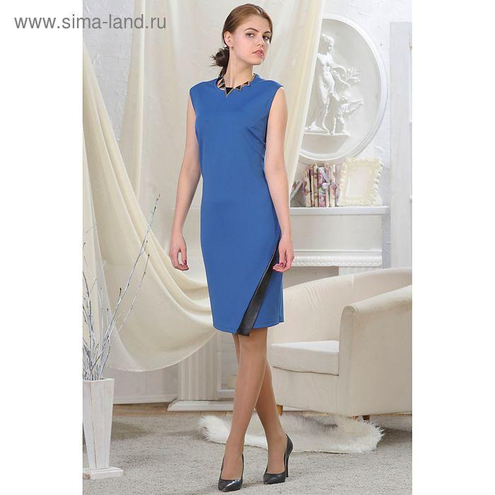 Платье женское, рост 164 см, размер 48, цвет синий/чёрный (арт. 4720)