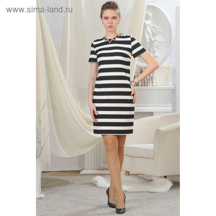 Платье женское, рост 164 см, размер 52, цвет чёрно-белый (арт. 4727а С+)
