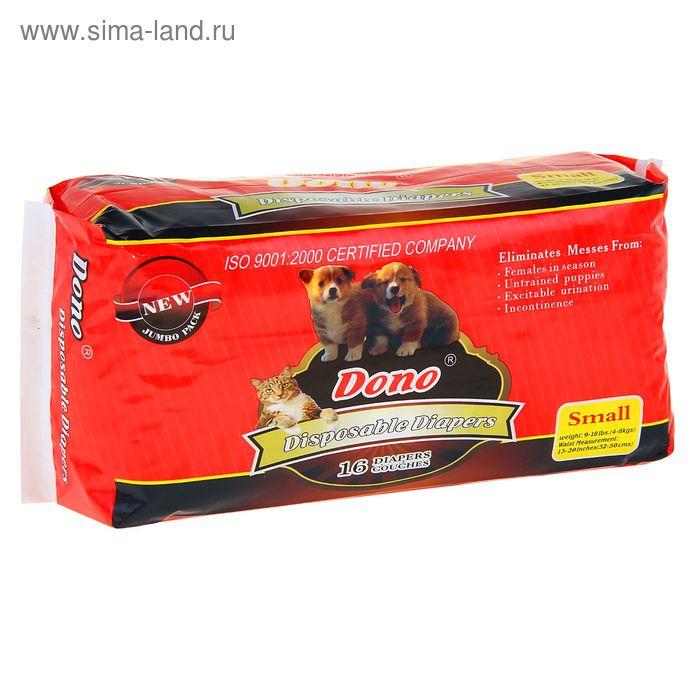 Подгузники для собак DONO размер S (38 х 29 см), 16 шт