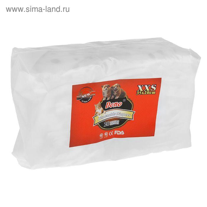 Подгузники для собак DONO размер XXS (26,5 х 17,5 см), 20 шт
