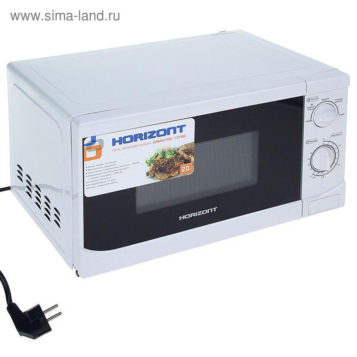 Микроволновая печь Horizont 20 MW700-1378B, 20 л, 700 Вт, белая