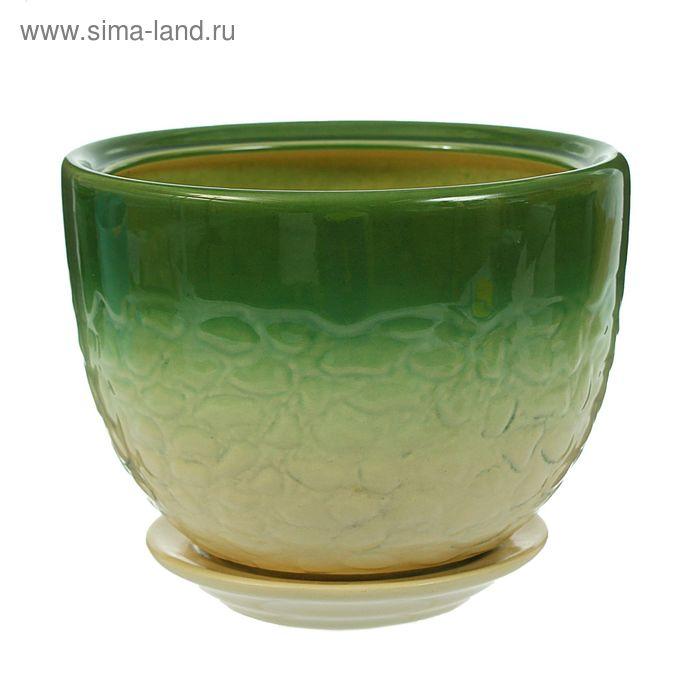 "Кашпо ""Палитра"" бело-зелёное 2,2 л"