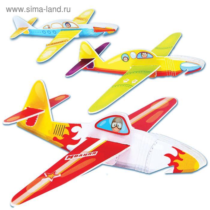 """Игрушка-оригами """"Самолеты"""" + клейкая лента"""