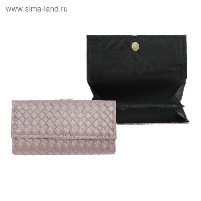 """Кошелёк женский на клапане """"Ромбики"""", 1 отдел на рамке, 4 отдела для карт, розовый"""